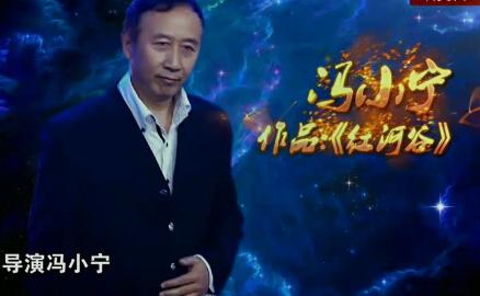 九大导演编剧助阵有戏八强争夺赛