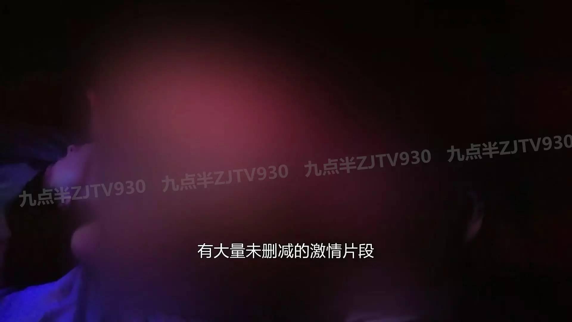 影院亲亲黄片网_杭州这几家影院太无底线 没有营业执照还公然放黄片!