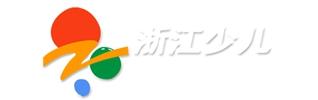 浙江廣播電視集團
