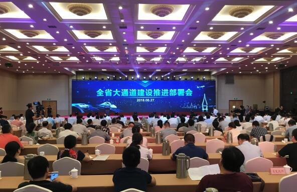 浙江推進大通道建設 2018年重點打造十大標志性項目