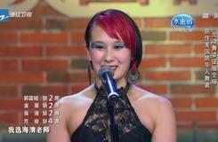 20140524《中國好舞蹈》:居住美國的華人舞者  靈動舞姿征服全場
