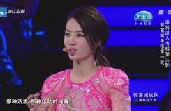 20140607《中國好舞蹈》:導師考核——郭富城專場