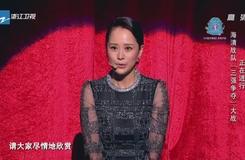 20140614《中國好舞蹈》:海清戰隊  三強爭奪大戰