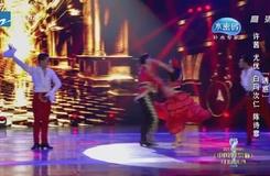 20140705《中國好舞蹈》:年度最受歡迎舞者