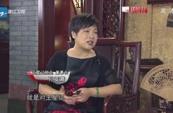 20141102《财经新周刊》:涅槃重生王星记——孙亚青