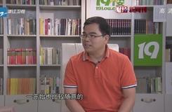 20141116《财经新周刊》:网上城市19楼——林煜