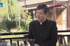 20141123《財經新周刊》:愛在中興——張忠良