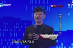 20141207《財經新周刊》:奔跑吧,青春——姚虞堅  《對自己狠一點》