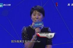 20141228《财经新周刊》:奔跑吧 青春——张洁 《创业要趁早》