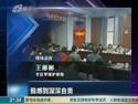 南京虐童案再起风波