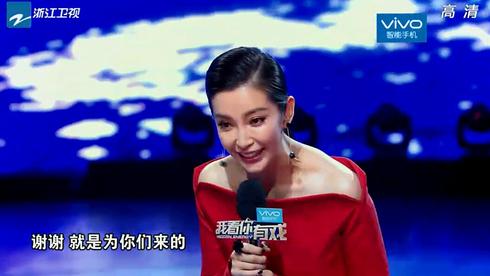 李冰冰张国立出场上演T台时装秀