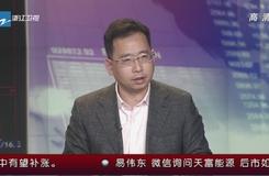 20150120《今日證券》:焦點——利空來臨  行情暴跌