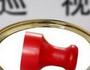西藏:七轮巡视完成对117个党组织巡视 发现问题836个