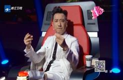 《中国新歌声》老顽童哈林
