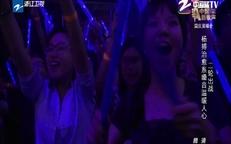 《中国新歌声》:低调组合《Bad》