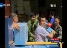 """2016年度""""浙江驕傲""""提名人物:蘇村救援群體"""