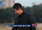 """2016年?#21462;?#27993;江骄傲""""提名人物:宁波?#20449;?#31185;院院长马荣荣"""