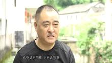 9月7日《新山海經》俞森鑫