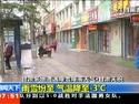 甘肃多地遭遇雪雨天气