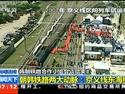 韩朝铁路会谈结束