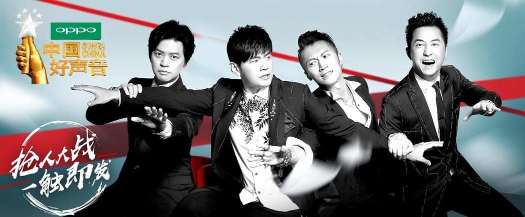 中国好声音:每周五21:10播出