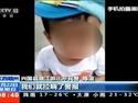 江西赣州:暑期游玩高峰  儿童走失事件频发