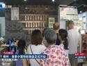 嵊州小笼包标准店开业