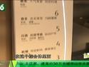 杭州综合体更新迭代