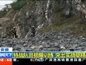 安徽:突出实战砺精兵