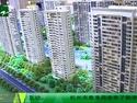 杭州新房涨跌榜出炉