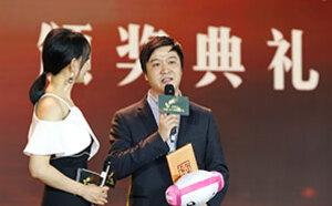 2017中国梦网络视频大赛圆满落幕
