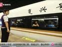 杭州到北京高铁4小时