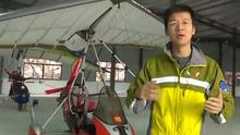2月10日《新農村紀實》滑翔傘