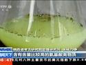 陕西考古发现秦国古酒