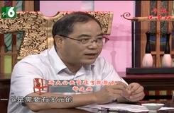 20181019《午夜说亮话》:匠心中国——特色小镇开发的良渚经验