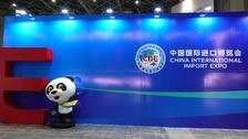 中國首創,全球首個!前瞻首屆中國國際進口博覽會五大看點
