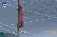 20181109《教育追梦人》(第二季):我的40年——吴江汉  不忘初心 创教育样板