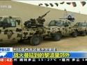 利比亞兩派武裝沖突