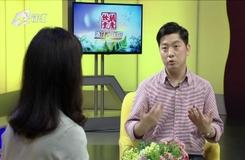 20190524《浙江名医馆》:预防儿童糖尿病