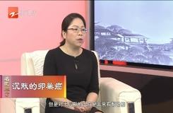 """20190525《经视养生会》:舌尖上的中药材——不一样的""""豆腐"""""""