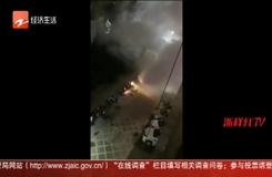 40秒20爆!  电动车自燃爆炸一人伤