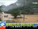 广西:暴雨致9死3伤