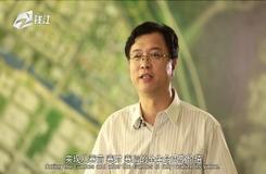 20190619《李玮脱口秀》:亚运公开课——杭州亚运村
