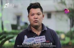 20190624《李玮脱口秀》:期待2022杭州亚运的100个理由