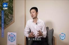 20190629《梦想方程式》:年中特别节目·梦想私董会(下)