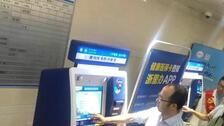在杭州 看病帶著手機就夠了!10月底前將全省推廣