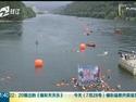 夏日冬泳挑戰賽開賽