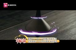 20190720《车舞飞扬》:广汽本田新缤智上市  &品鉴workshop在杭举行