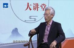 20190804《文化浙江大讲堂》:此行何为——浙东唐诗之路的成因