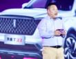 一汽奔騰T33正式上市 售價6.98-9.98萬元